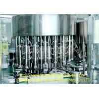Buy cheap Touch Screen 3 In 1 Filling Machine For Expectorant Cough Syrup Glass Bottling product