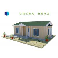 Buy cheap 3 Bedrooms Modern Prefabricated Houses Express Modular Homes Long Lifetime product