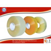 Buy cheap Anti - vibration BOPP Packaging Tape , Packing Adhesive Tape Machine Roll product