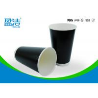 Buy cheap Double Structure Insulated Coffee Cups , 500ml Paper Drinking Cups For Espresso product