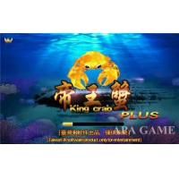King crab plus shooting fish game machine fish hunter for Crab fishing game