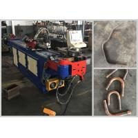 Buy cheap Multi Layer Mould Metal Pipe Bending Machine , Automatic Tube Bender For Wheel Chair Manufacturing product