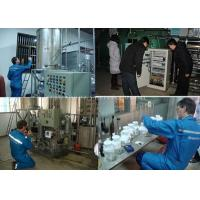 Buy cheap SWCM Marine Sewage Treatment Plant  with solas standard product