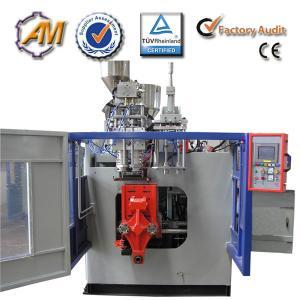 Buy cheap PC, PE, fournisseur de moulage AMB50 de machine de coup d'extrusion de pp product