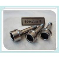 Buy cheap Ferrari titanium wheel lug bolt 52MM product
