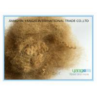 7 Denier Hollow Conjugated Siliconized Polyester Fiber , Polyester Pillow Stuffing