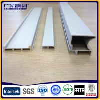 Buy cheap High quality China aluminium extrusion profile price per kg product