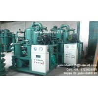 China Vacuum HV oil purifier | High voltage oil filtering machine | Insualtion Oil Processing on sale