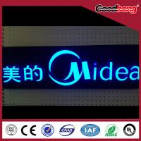 Buy cheap vacuum forming acrylic illuminated advertising chain store light box product