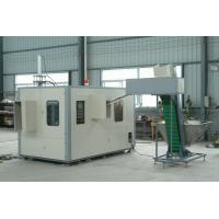 Quality Full Automatic Bottle Blowing Machine for sale