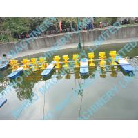 Buy cheap 10 Impellers Long Arm Diesel Engine Paddle Wheel Aerator,Multi-impellers aerator product