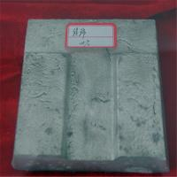 Buy cheap Mg-Ce 30 Alloy Magnesium Rare Earth Alloy product