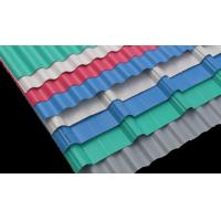 Buy cheap Steel Roof Sheet(Metal Roof Tile) product