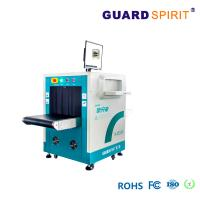 Buy cheap 150Kv Tube Voltage X Ray Luggage Scanner , Exhibition Hall Inspection Security Scanning Equipment product
