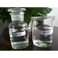 Buy cheap Chemical Intermediate Sodium Methylate Solution Corrosive Materials product