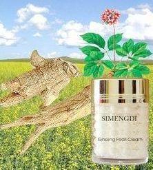 Buy cheap simengdi phyto silver balancing day cream/night cream/ face cream / anti aging. product