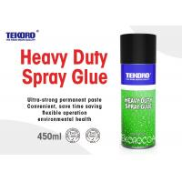 Buy cheap Heavy Duty Spray Glue Bond Various Contacts Quickly With A Unique Web Spray Applicator product