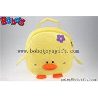 "Quality 11.8""Lovely Yellow Duck Children Plush Backpack Bos-1231/30cm for sale"