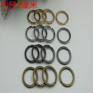 Buy cheap Hang Chain Hook DIY Craft Key Hardware Nickel Color Iron Round Flat Split Key Ring product