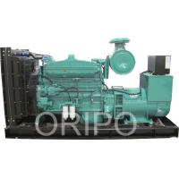 Buy cheap standby power 450kva  diesel generator set  with high quality alternator product