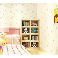 Buy cheap Elephant Cartoon Household Children Room Wallpaper PVC Wallcovering Chinese Factory Modern product