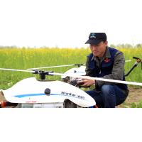 Quality Environment friendly Unmanned Crop Dusting Helicopter Aerial Spraying UAV for for sale