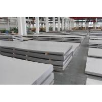 Buy cheap 6 X 1500 X 6000mm 304 Stainless Steel Plate Hot Rolled For Bolier Covers product