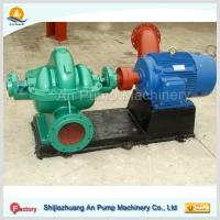 Buy cheap portable water power station split case pump product