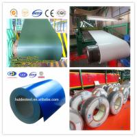 China PPGI Sheet in Coil price Shandong China wholesale