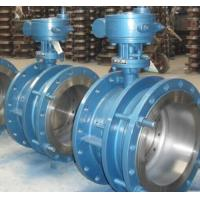 CS/SS 2205/31803 A351 CF8M/SS304 Flanged/FULL LUGGED metal seated Tri-Eccentric BUTTERFLY VALVE