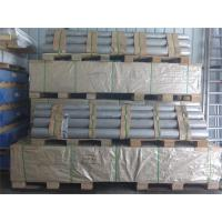 Buy cheap 6061-T651 Aluminum Round Bar With Yield Strength 110mpa ,High Welding product