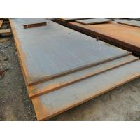 S275 S355 JR Hot Rolled Steel Plate 2 - 12 mm Thickness Black