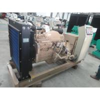 Buy cheap CCS/BV Certification 128KW/160KVA Marine Diesel Generator Set 50HZ With Cummins 6CTA8.3-GM155Engine product