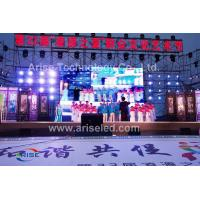 Buy cheap P6 Seamless Led Screens Anti Corrosion 576x576 Die Casting Cabinet,P6 Outdoor Rental LED V product