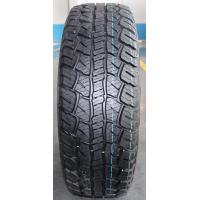 China LT235/75R15 15 Inch Trailer Tires on sale