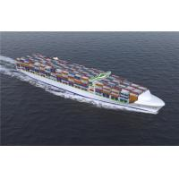 Buy cheap OOCL Sea Cargo Freight Services Providers To LOS ANGELES , International Shipping Service product