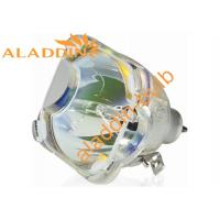 Buy cheap MITSUBISHI Projector Lamps 915B403001 for MITSUBISHI projector WD-65737 WD56737 WD60735 WD60737 product