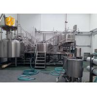 Large Commercial Beer Brewing Systems 3000 Liter 2 Batch Per Day CE Certificated