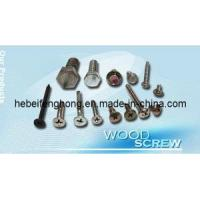Buy cheap (DIN 931 DIN 933 DIN934) Fasteners Screw Bolts Nuts from wholesalers