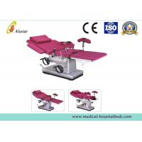 Buy cheap Multi-Functional Electric Obstetric Delivery Bed , Maternity Delivery Bed ALS-OB111 product