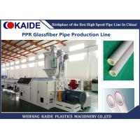 Buy cheap Easy Operation PPR Pipe Production Line 3 Layer 75mm-160mm Pipe Size product