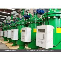 Buy cheap Automatic Self Cleaning Filter Remove Suspended Particles From Waste Water With 40 Mesh Precision product