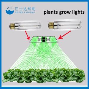 250 watt metal halide grow light quality 250 watt metal halide grow. Black Bedroom Furniture Sets. Home Design Ideas
