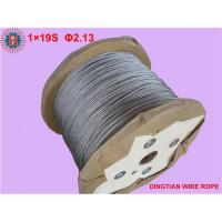 Buy cheap Strand wire rope product