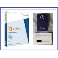 Buy cheap 1 GB RAM Microsoft Office Professional 2013 Product Key , MS Office Pro Plus 2013 product