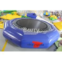 China Open Water Customized Size Durable Inflatable Floating Water Trampoline For Kids wholesale