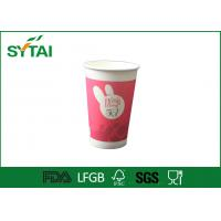 Buy cheap 16oz Recycled Single Wall Paper Cups Food Grade Flexo Printing product