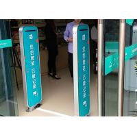 Quality UHF Access Control System Intelligent Scanner Devices Multi Passageway Control for sale