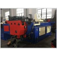 Buy cheap Hydraulic Driving Semi Automatic Pipe Bending Machine For Automobile Pipe product