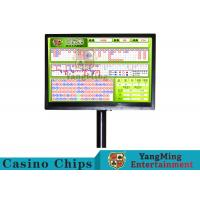 Buy cheap Electric Baccarat Gambling Systems With Independent Remote Control Keyboard from wholesalers